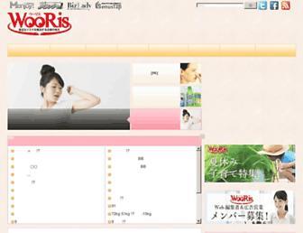 Thumbshot of Wooris.jp