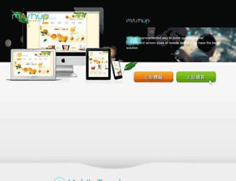 Thumbshot of Mashup.com.tw