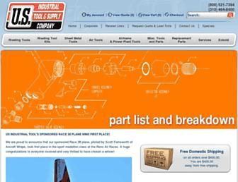 ustool.com screenshot
