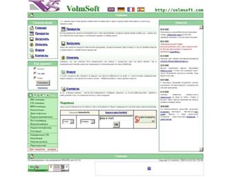 volmsoft.com screenshot