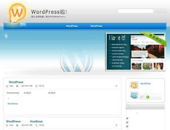 D480e15b5e8ec34c4a184b75fe050689f62c839c.jpg?uri=wordpress
