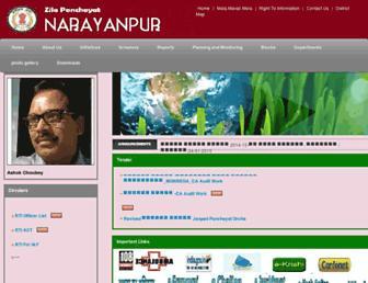 zpnarayanpur.gov.in screenshot