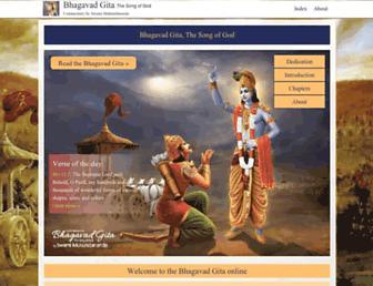 holy-bhagavad-gita.org screenshot