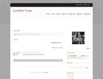 Main page screenshot of eyefocus.byus.net