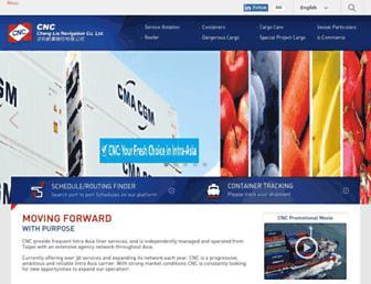 cnc-line.com screenshot