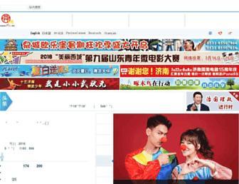 Main page screenshot of e23.cn