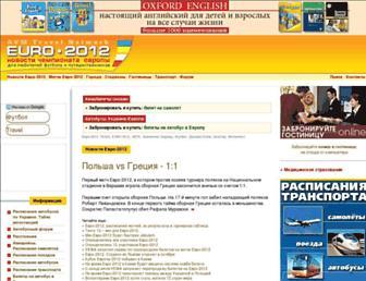 D4c346628406ff66268901485428348cd727196c.jpg?uri=2012.avm-travel