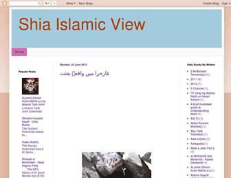 shiamazhab.blogspot.com screenshot