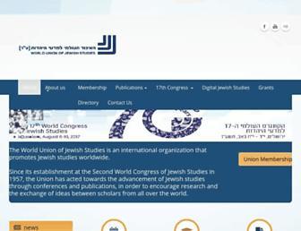D4cdefe279814a8a3946fee197e325578ea2757d.jpg?uri=jewish-studies