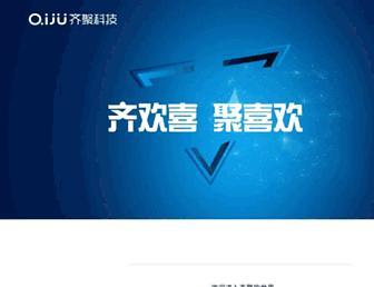 Thumbshot of Guagua.com.cn