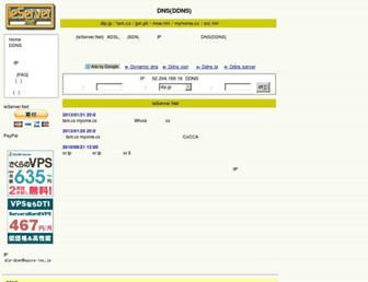 D4ec6507b0d4c8673b970a40e8ac9e5bdae7e925.jpg?uri=ieserver