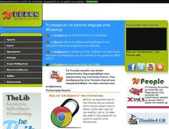 Main page screenshot of wlearn.gr