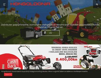 D508137ff17d65bcb8f0221355e71564b1f0fc1f.jpg?uri=hongoldonia