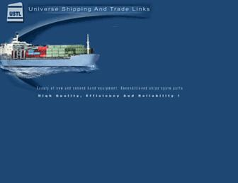 D508f5d24bdba35f0a9022e81815ad022e571c92.jpg?uri=spares-ships