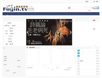 D51ac460b216eb2ed80ca54212c023d8619fd066.jpg?uri=fuyin