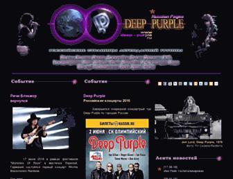 D5313a50e9e887e51e70e1841ffa7e3f9d3ca82b.jpg?uri=deep-purple