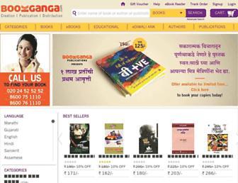 bookganga.com screenshot