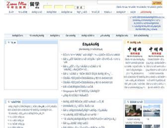 D548129272fe25abb8d10ace6e373d36718f1bcb.jpg?uri=lx.zhongming