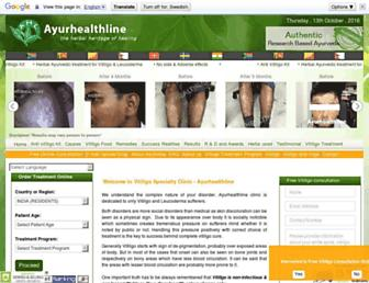 ayurhealthline.com screenshot