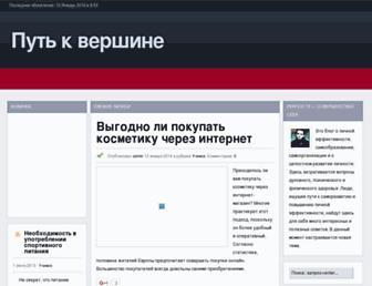 Thumbshot of Perficete.org