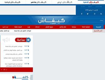 Thumbshot of Kifache.com