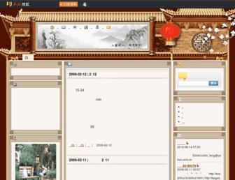 D57c893c51a019be3ae2be86c284782f771f5864.jpg?uri=jsxu83.blog.sohu