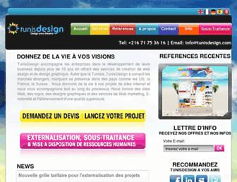 D58ebeaaf20ee5987be8314f16e3e43d1d50ed6a.jpg?uri=tunisdesign