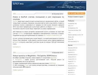 D592d61e0363e44817bcad5491497869daab18e9.jpg?uri=blog.seotext