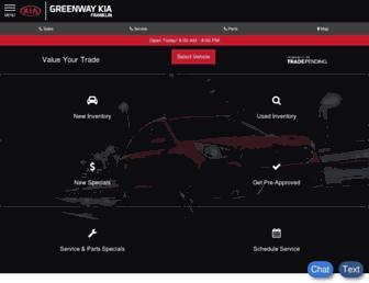greenwaykiafranklin.com screenshot