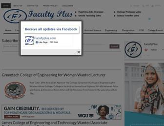 facultyplus.com screenshot