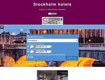 D5bd2b0206b40cde9b71c2b414fa151869ed6e72.jpg?uri=stockholm-hotels