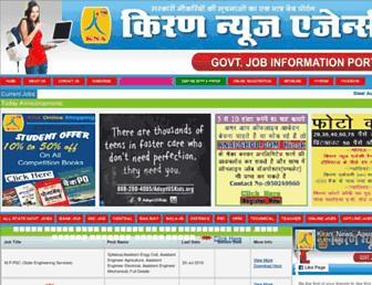 kirannewsagency.com screenshot