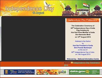 D5c865bda2989f83ccfb66d2dc582306370702d7.jpg?uri=independenceday.nic