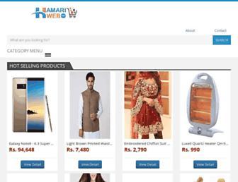 shop.hamariweb.com screenshot
