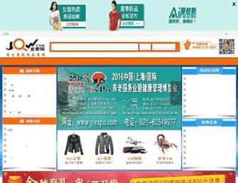 Thumbshot of Jqw.com