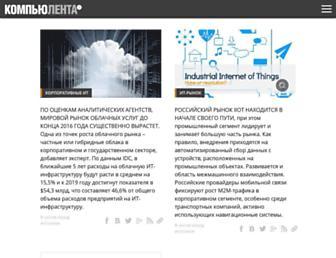 Main page screenshot of compulenta.ru