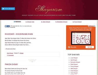 shayarism.com screenshot