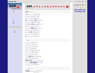 D5f6c4191893201067bf61f6fbc2928c2e610baf.jpg?uri=spbo