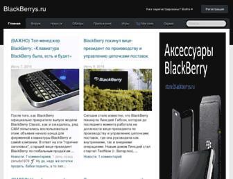 D606ea53c0f33236f28752b3133323a9e0ed02db.jpg?uri=blackberrys