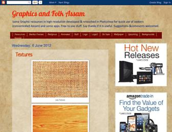 biswajitgogoi.blogspot.com screenshot