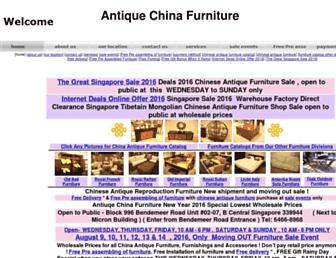 D635e1bb86a3ee14b941c7c809116d122a410512.jpg?uri=antique-china-furniture
