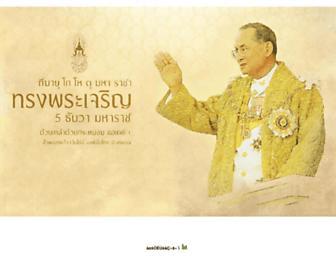 fm-thai.com screenshot