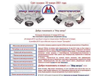 D63edeb3401600567723e375d677fc40d1ca9e3d.jpg?uri=metroworld.ruz