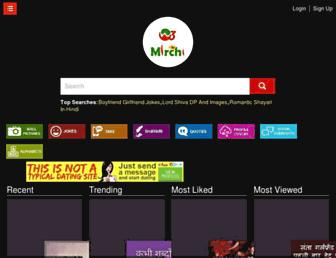 w3mirchi.com screenshot