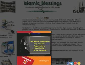 islamicblessings.com screenshot