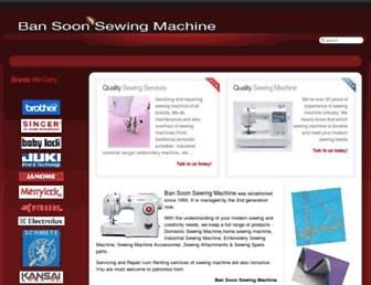 sewing.sg screenshot