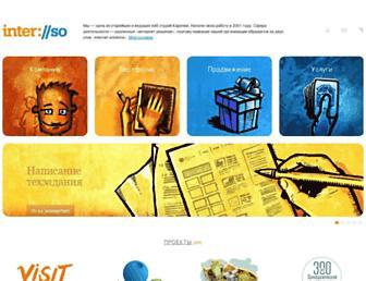 interso.ru screenshot