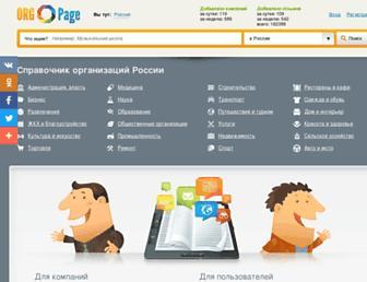 D69216fb3380ca9a6762ff09765620a2dd81638a.jpg?uri=orgpage