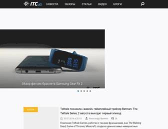 Main page screenshot of dpk.com.ua