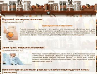 rezeptik.ru screenshot